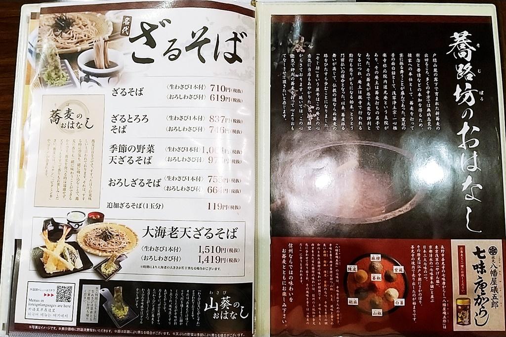 f:id:yukimura4:20201201084423j:plain
