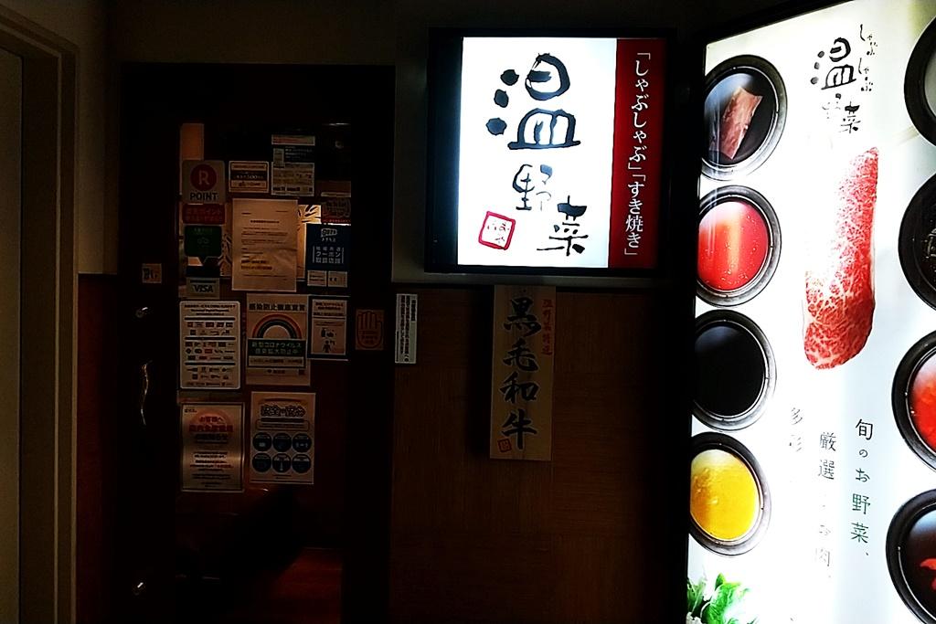 f:id:yukimura4:20201203083711j:plain