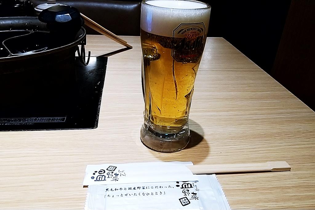 f:id:yukimura4:20201203083720j:plain