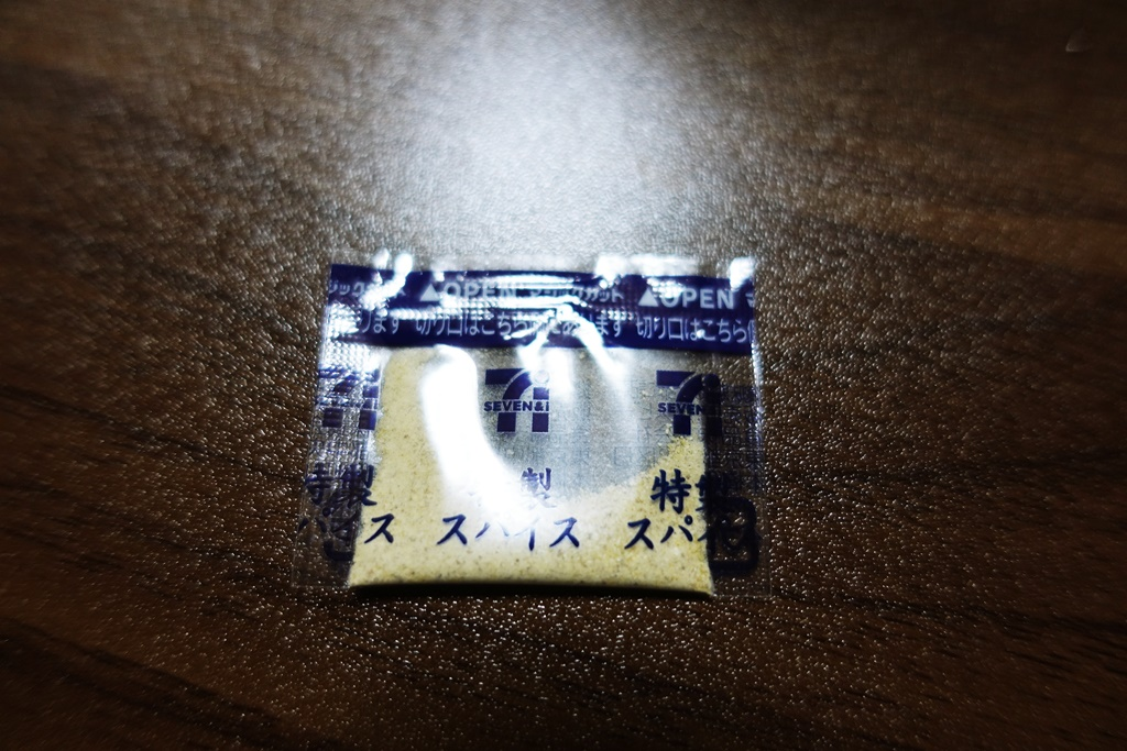 f:id:yukimura4:20201207154809j:plain
