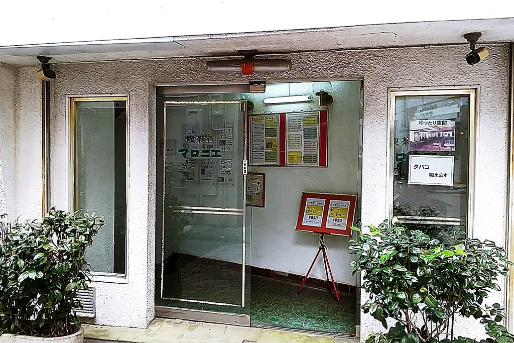 f:id:yukimura4:20201208141920j:plain