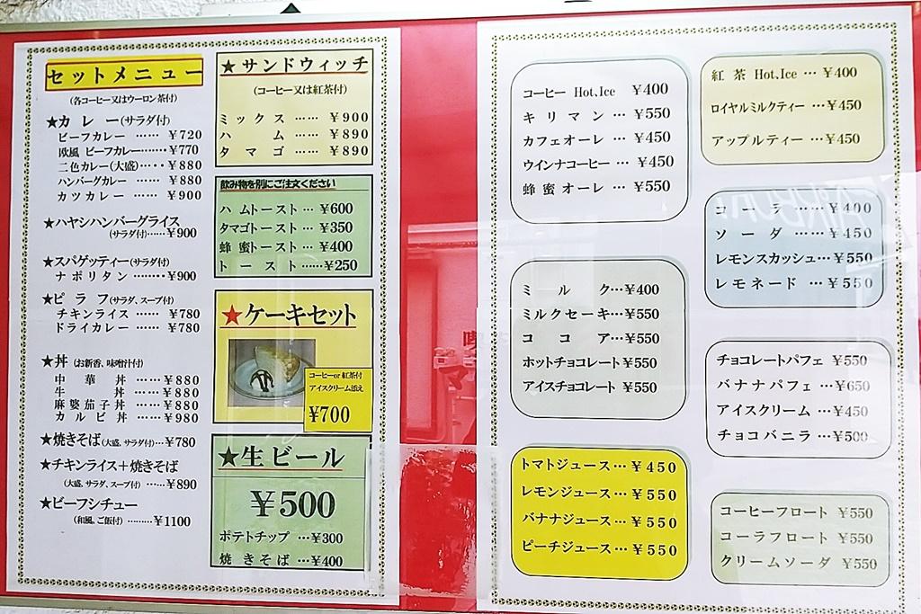 f:id:yukimura4:20201208141925j:plain