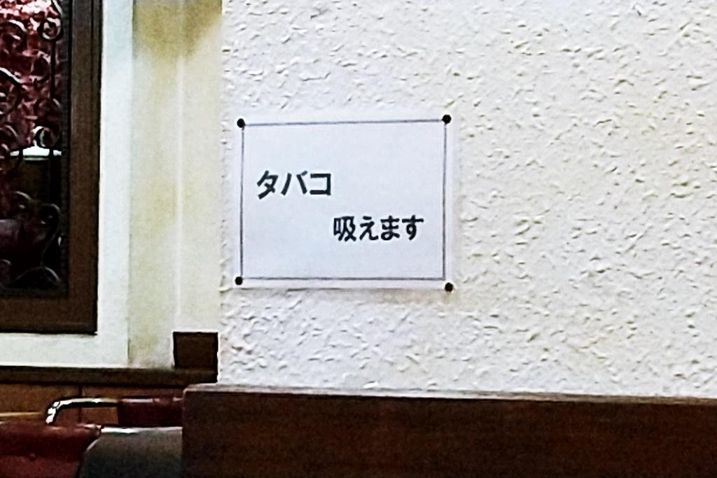 f:id:yukimura4:20201208141938j:plain