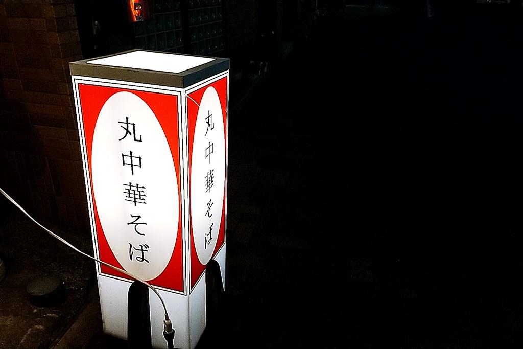 f:id:yukimura4:20201208210528j:plain