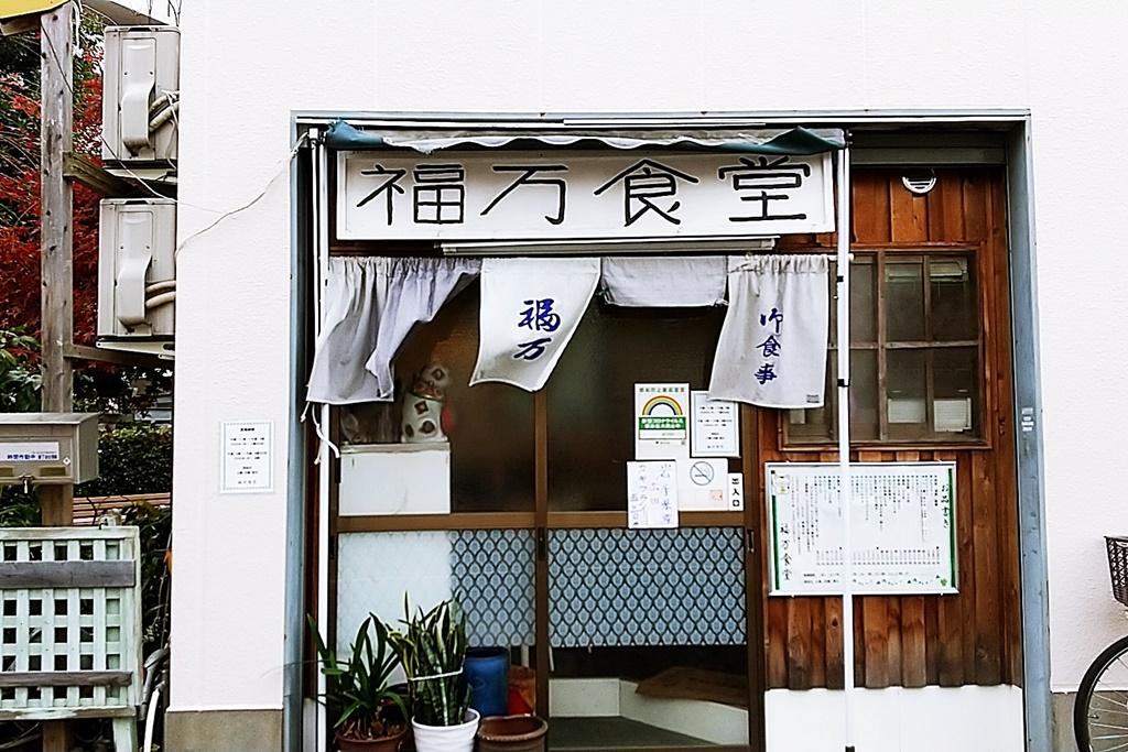 f:id:yukimura4:20201210145004j:plain