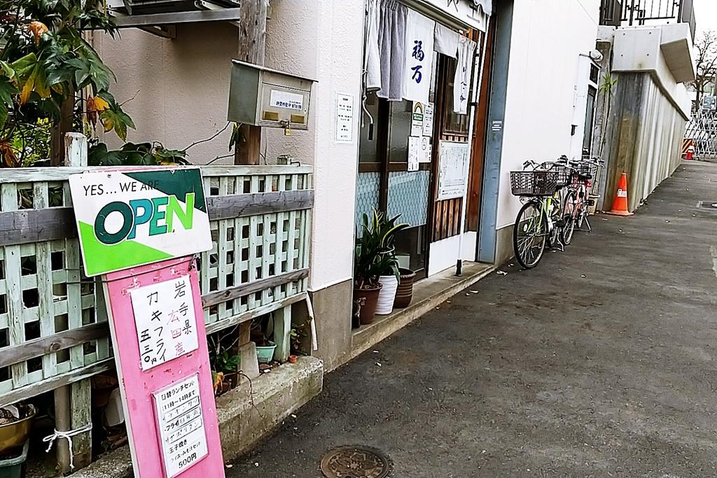f:id:yukimura4:20201210145022j:plain