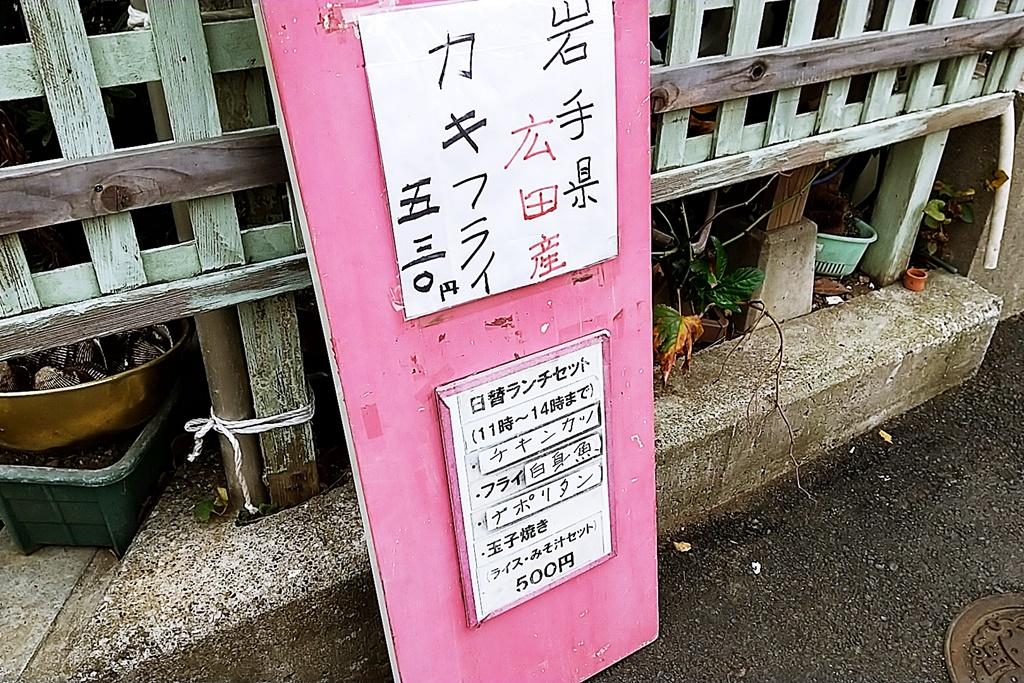 f:id:yukimura4:20201210145028j:plain