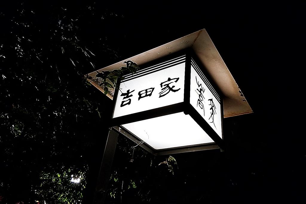 f:id:yukimura4:20201212151012j:plain