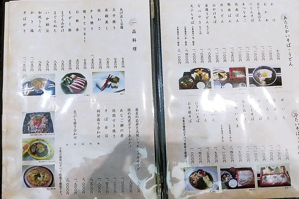 f:id:yukimura4:20201212151036j:plain