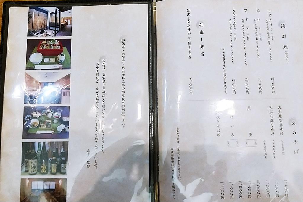 f:id:yukimura4:20201212151045j:plain