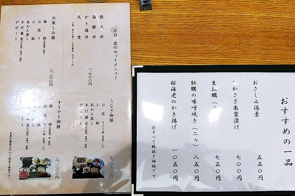 f:id:yukimura4:20201212151049j:plain