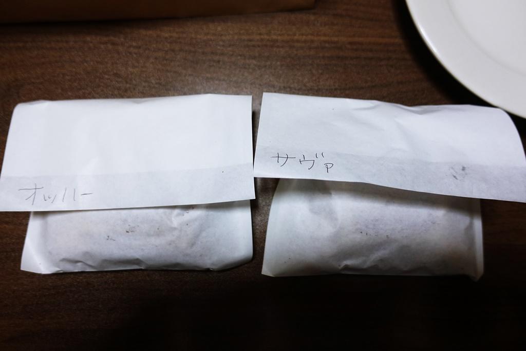 f:id:yukimura4:20201213094141j:plain
