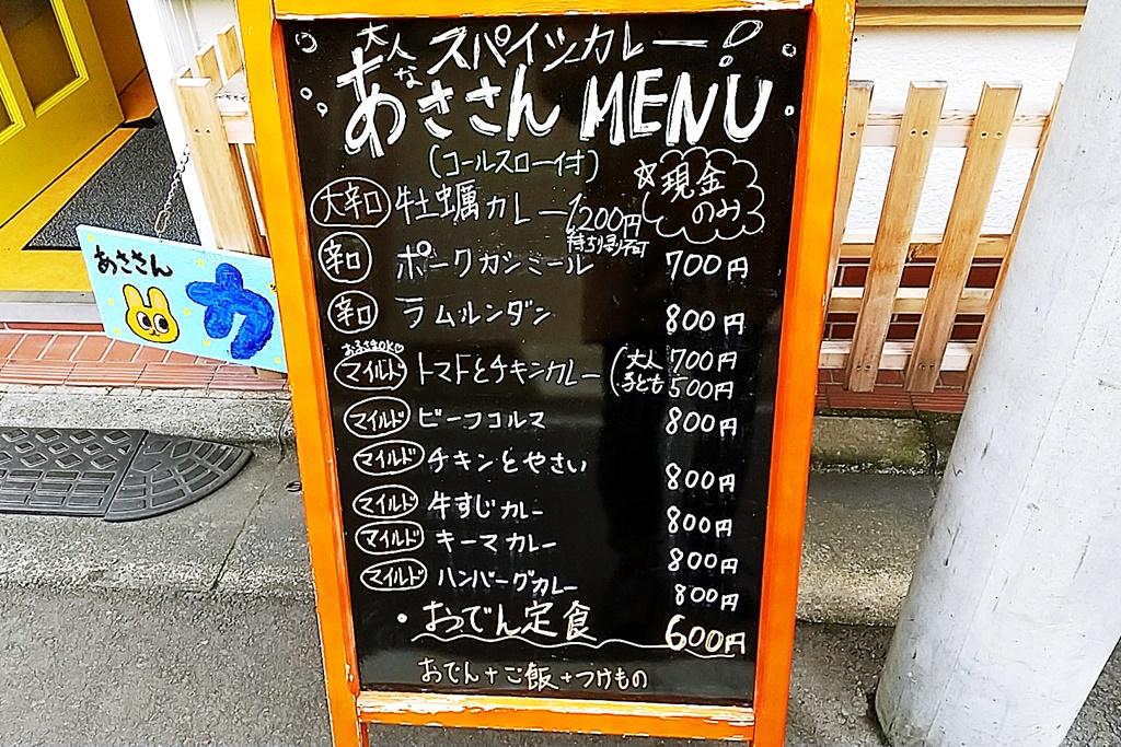 f:id:yukimura4:20201213163105j:plain