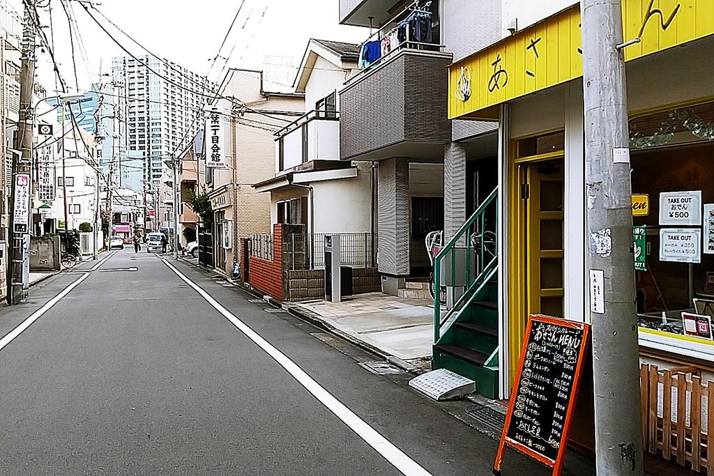 f:id:yukimura4:20201213163226j:plain