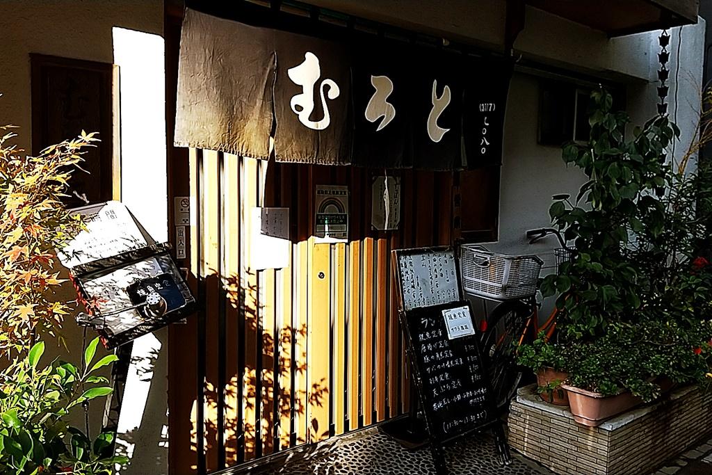 f:id:yukimura4:20201215144401j:plain