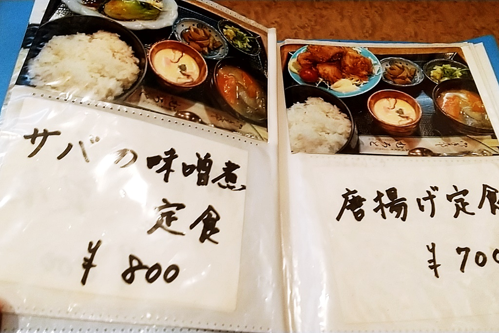 f:id:yukimura4:20201215144414j:plain