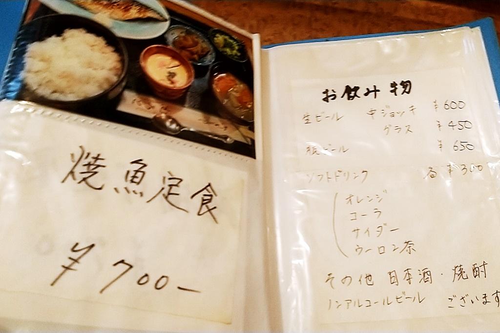 f:id:yukimura4:20201215144418j:plain