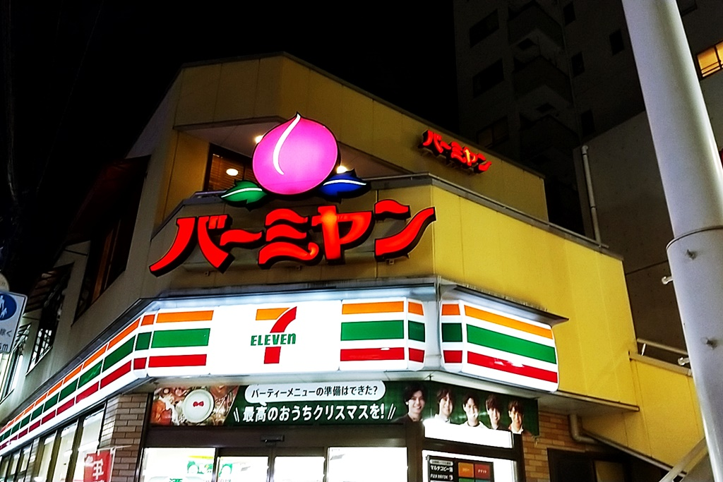 f:id:yukimura4:20201216012437j:plain