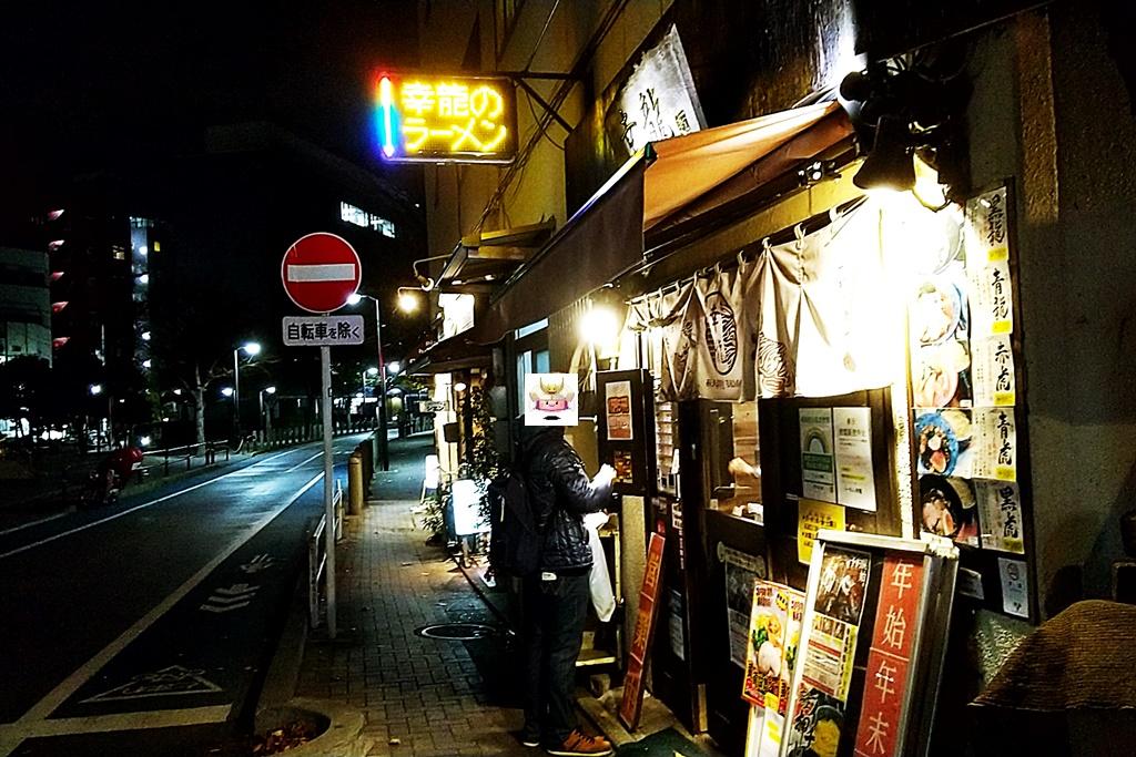 f:id:yukimura4:20201217150721j:plain
