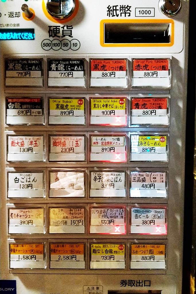 f:id:yukimura4:20201217150726j:plain
