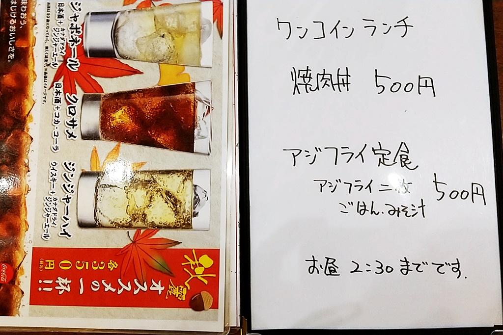 f:id:yukimura4:20201220203318j:plain