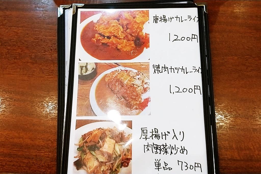 f:id:yukimura4:20201220203323j:plain