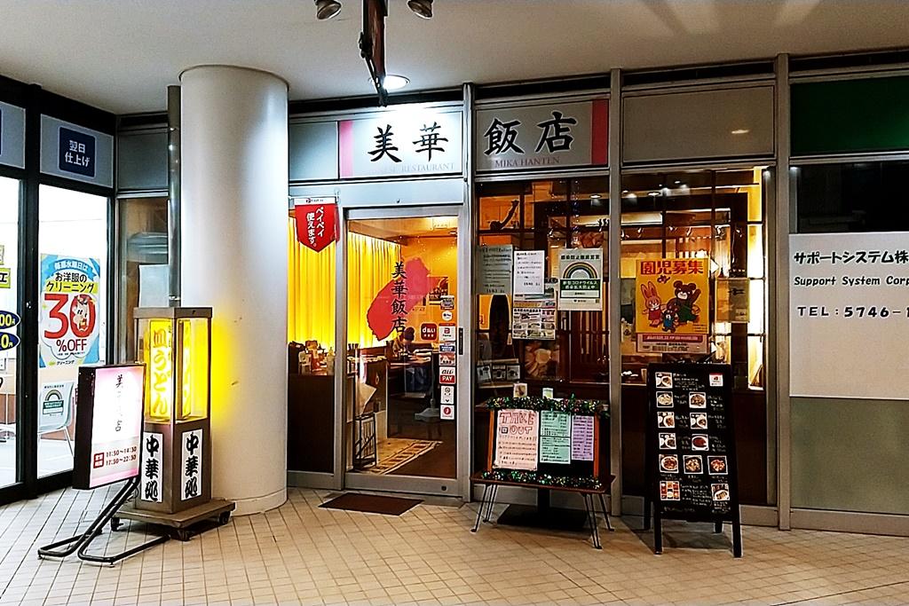 f:id:yukimura4:20201220203423j:plain