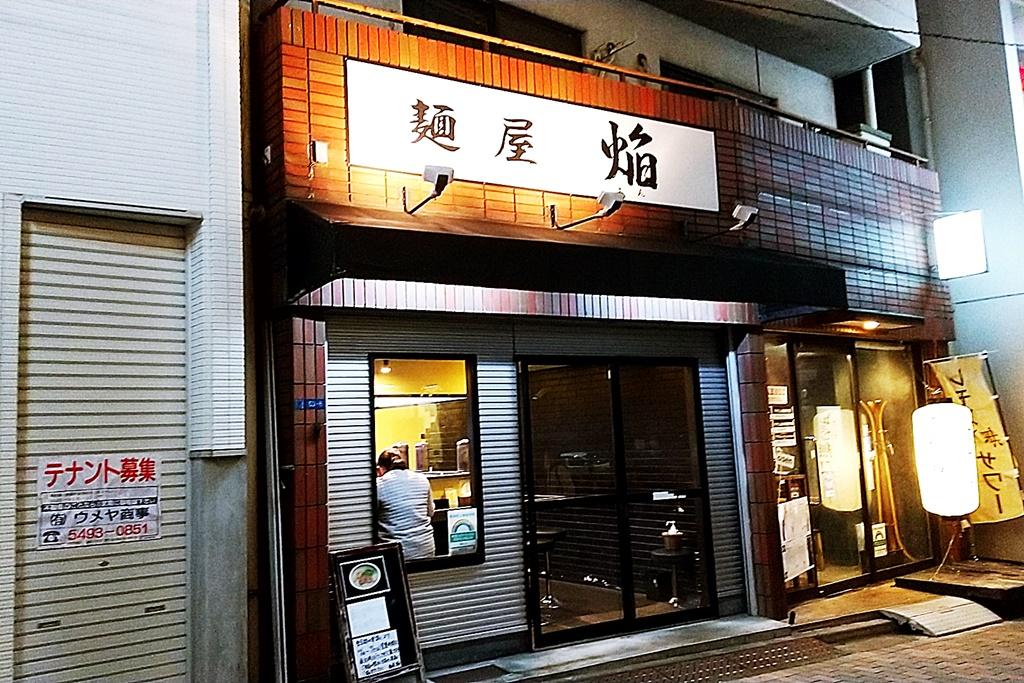 f:id:yukimura4:20201222064155j:plain
