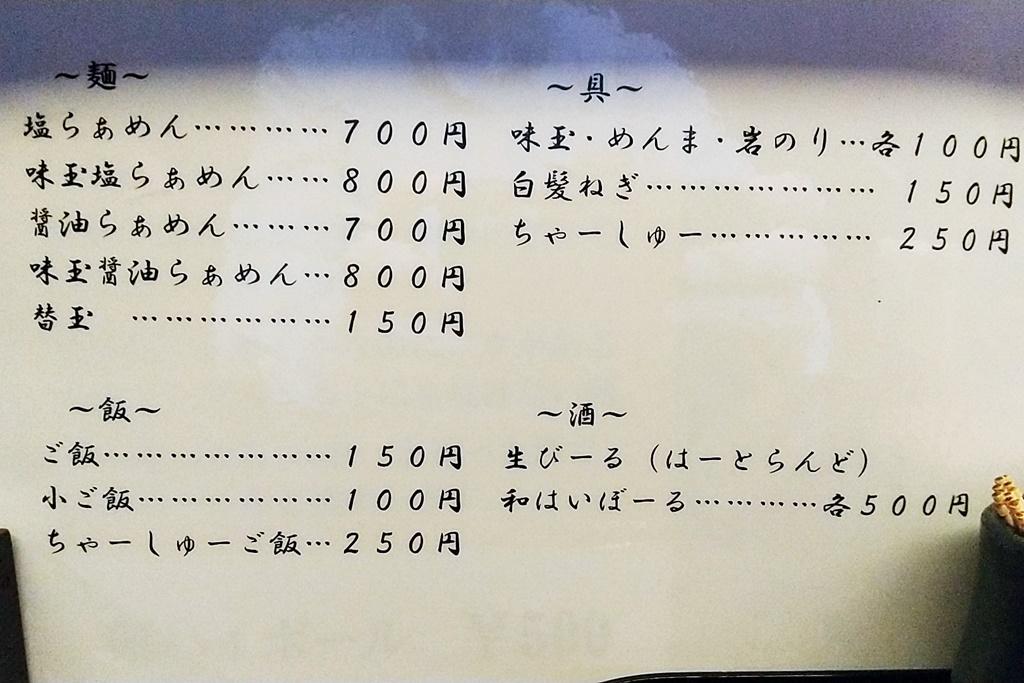 f:id:yukimura4:20201222064158j:plain