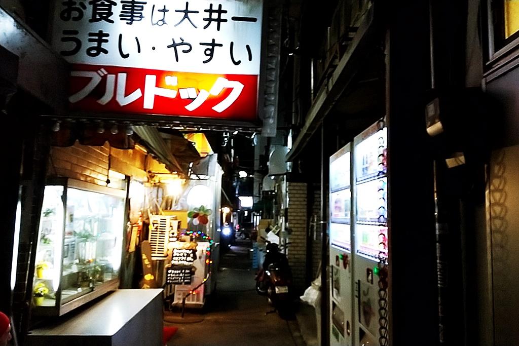 f:id:yukimura4:20201224081743j:plain