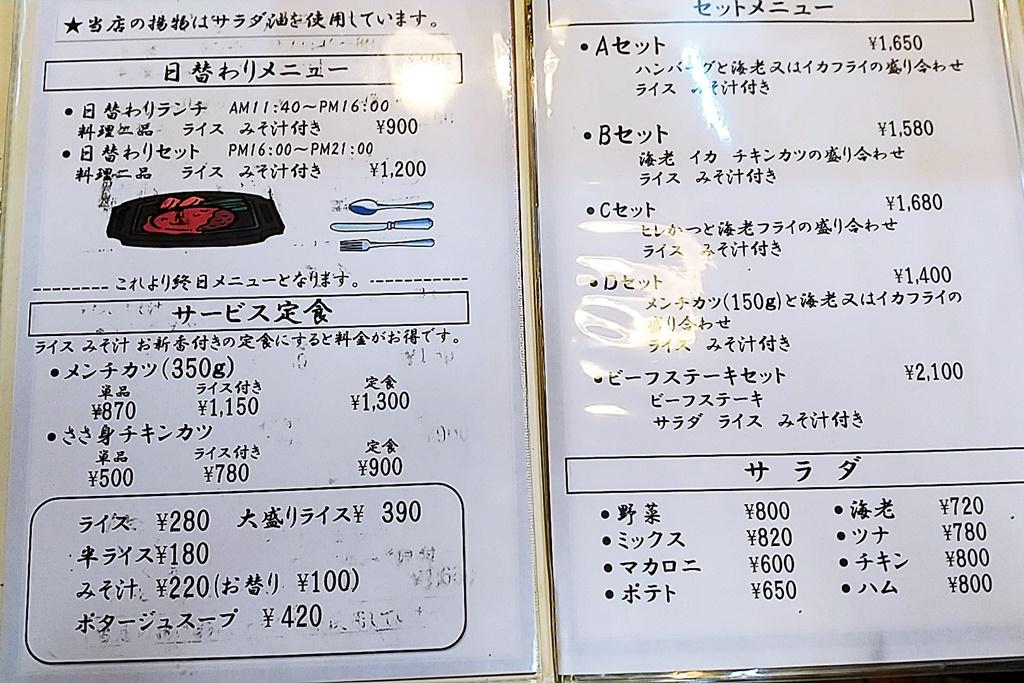 f:id:yukimura4:20201224081748j:plain