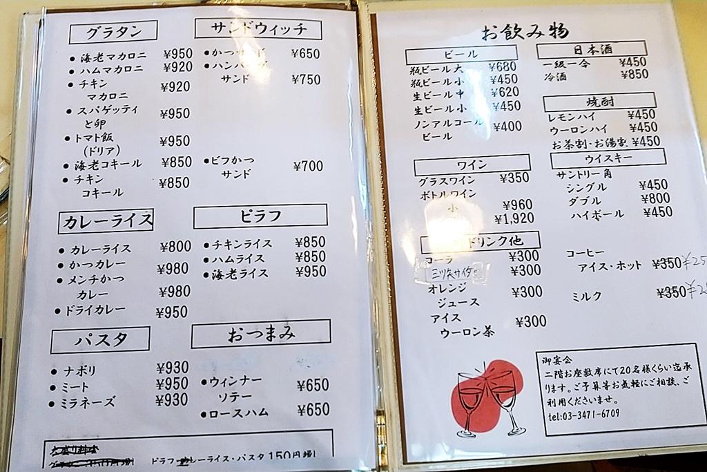 f:id:yukimura4:20201224081756j:plain