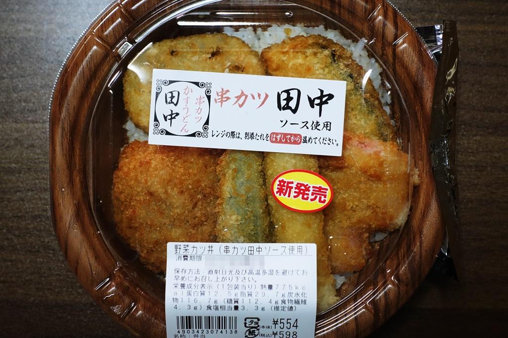 f:id:yukimura4:20201225081947j:plain