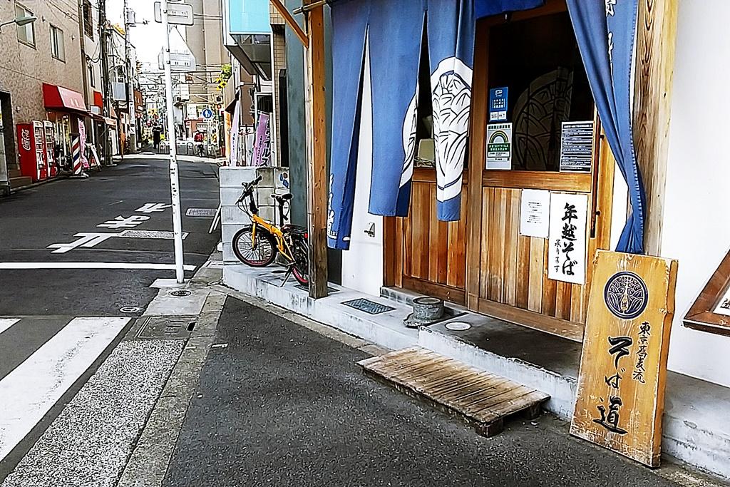 f:id:yukimura4:20201225114039j:plain