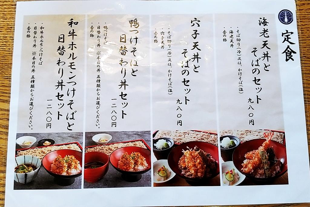 f:id:yukimura4:20201225114044j:plain