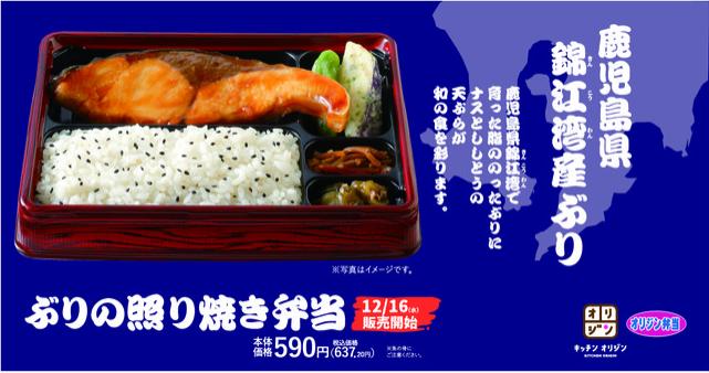 f:id:yukimura4:20201228091649p:plain