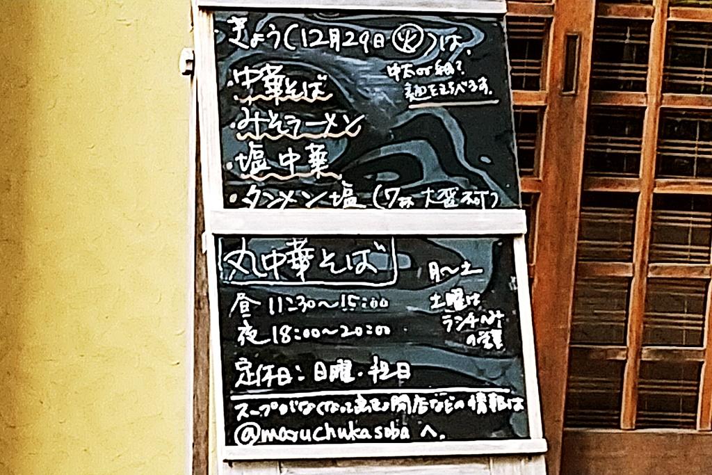 f:id:yukimura4:20201229145535j:plain