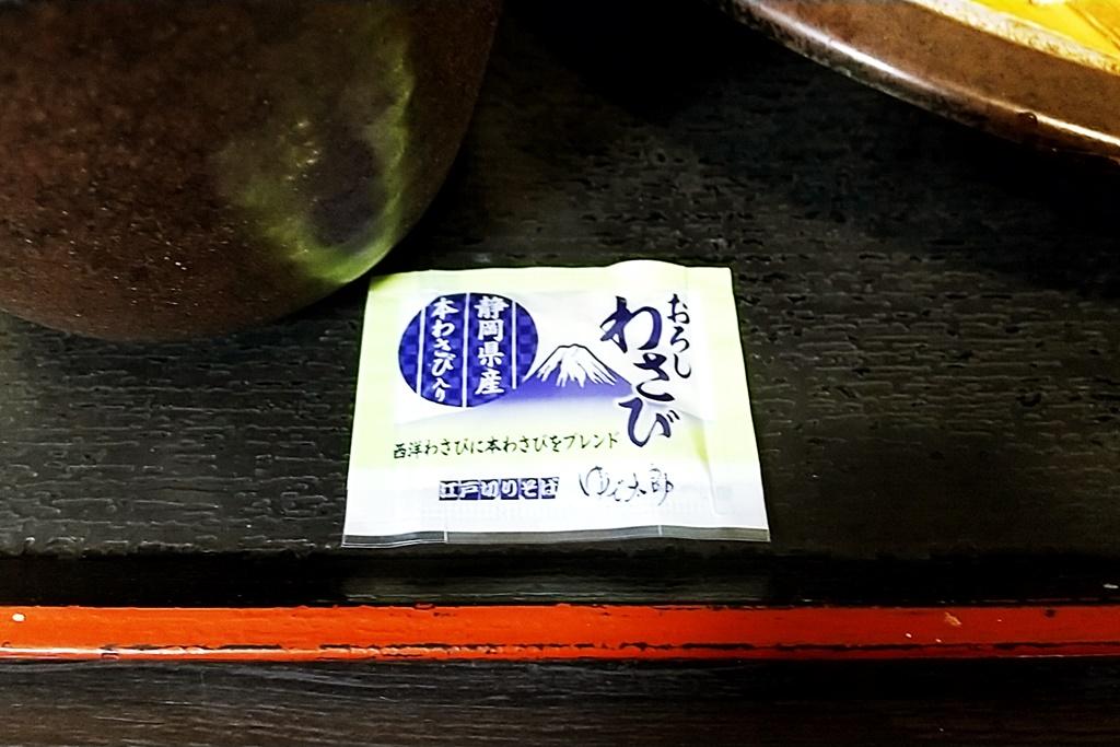 f:id:yukimura4:20201230112417j:plain