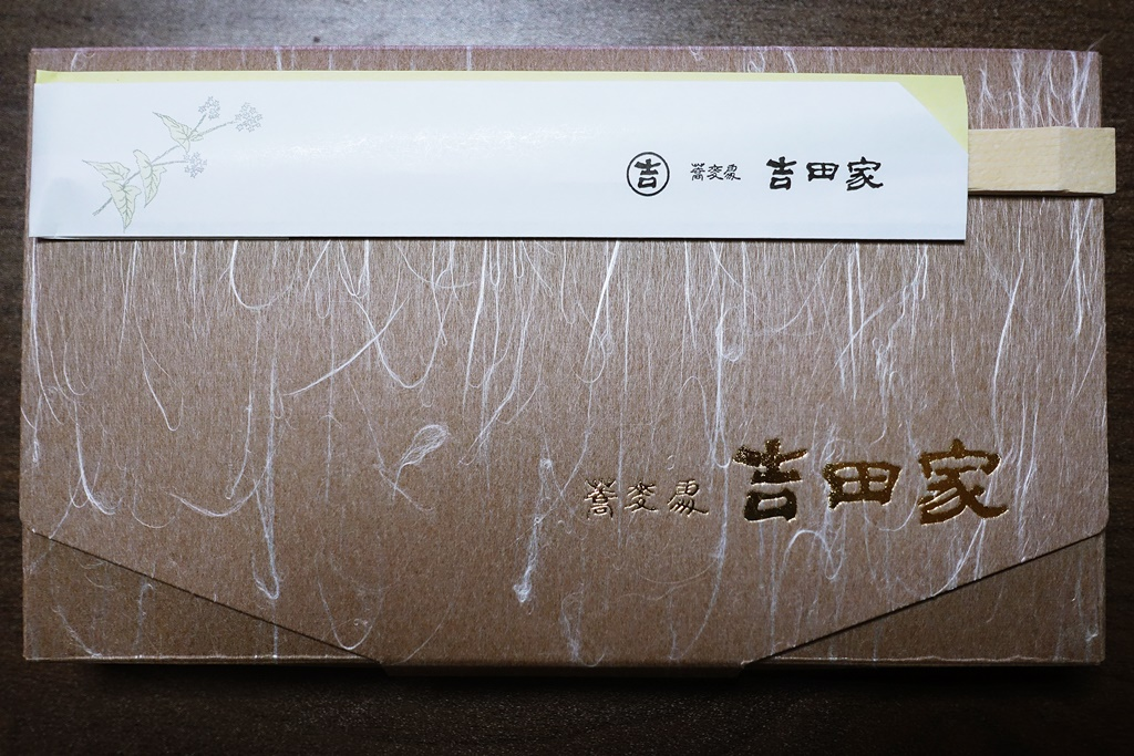 f:id:yukimura4:20201231165023j:plain