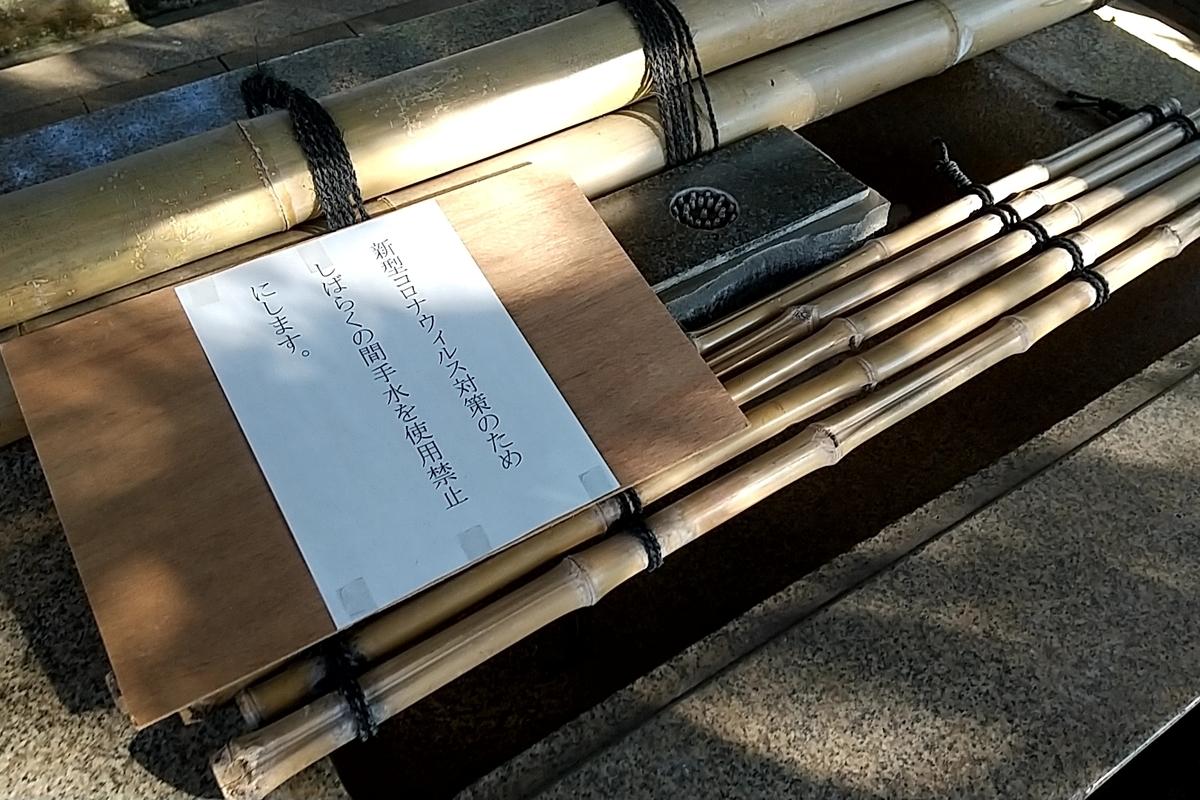 f:id:yukimura4:20210101190210j:plain