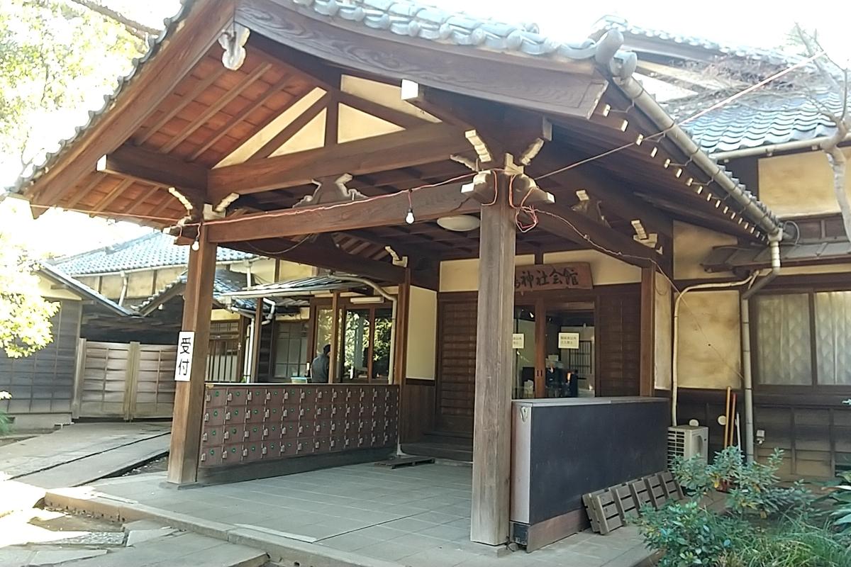 f:id:yukimura4:20210101190231j:plain