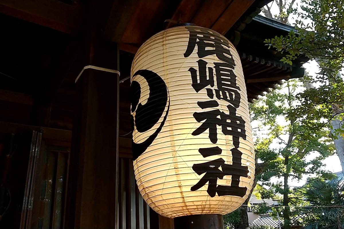 f:id:yukimura4:20210101190240j:plain
