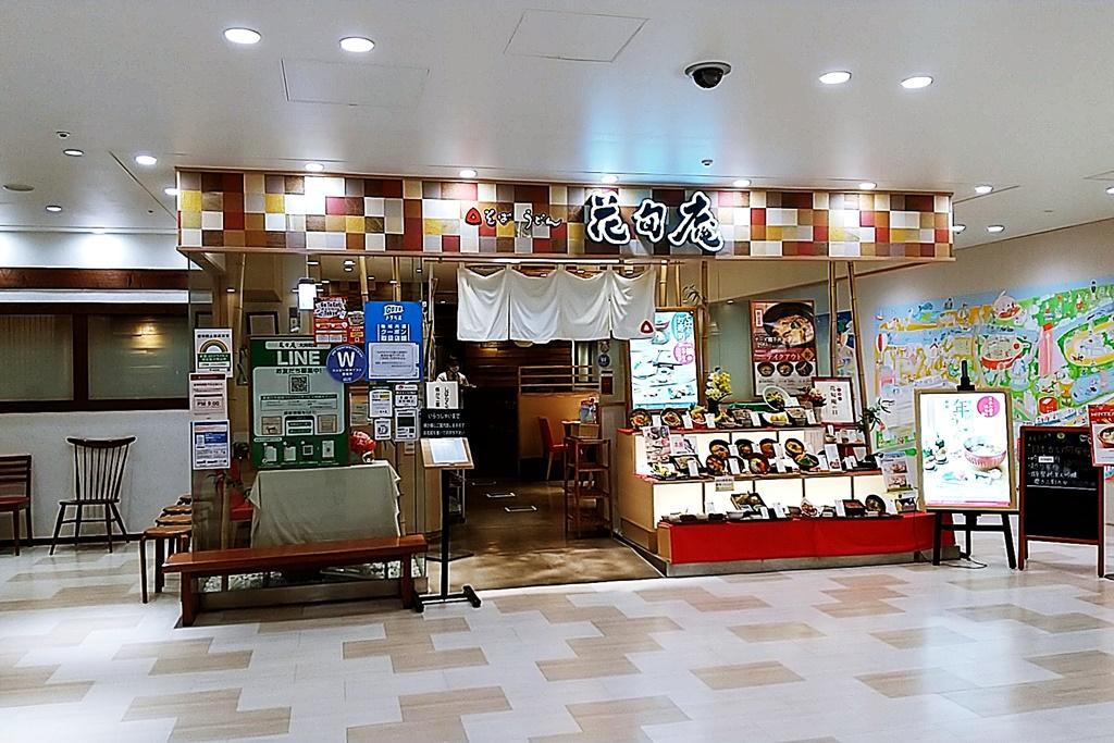 f:id:yukimura4:20210102183156j:plain