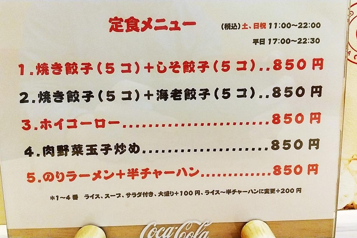 f:id:yukimura4:20210105145035j:plain