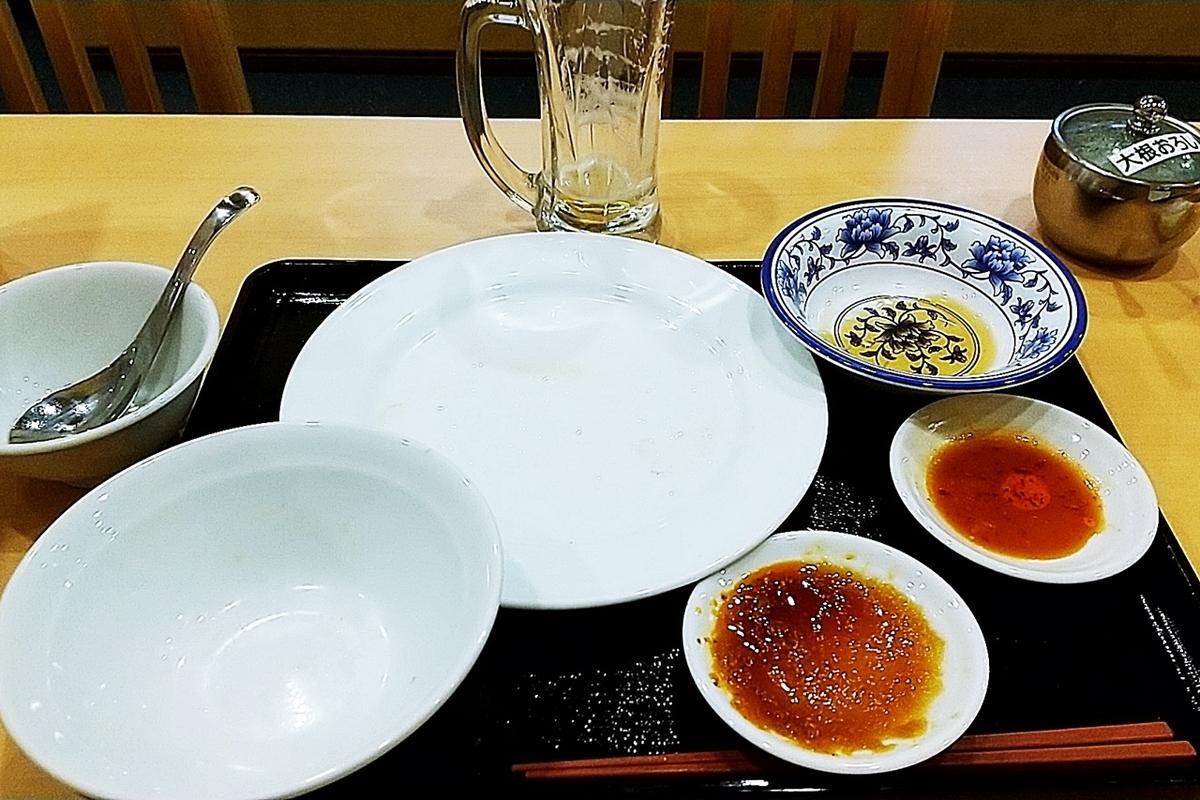 f:id:yukimura4:20210105145228j:plain