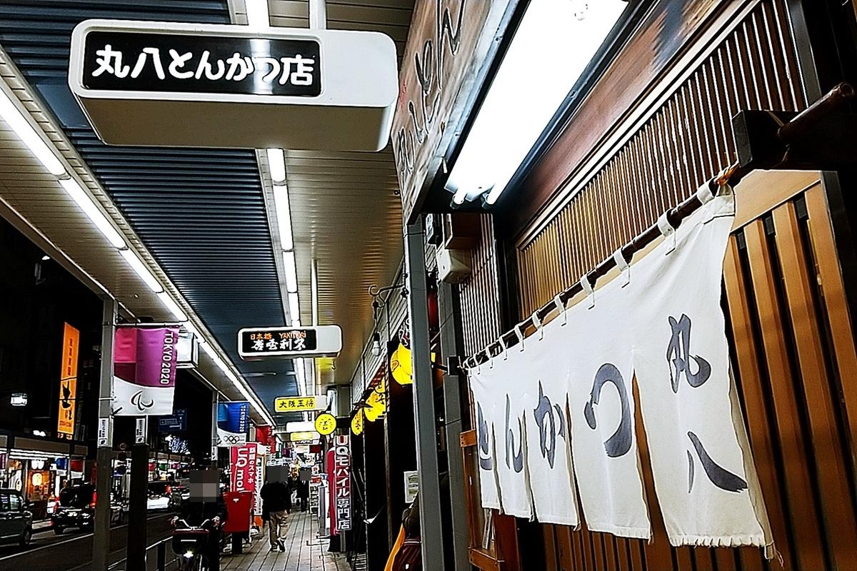 f:id:yukimura4:20210106194458j:plain