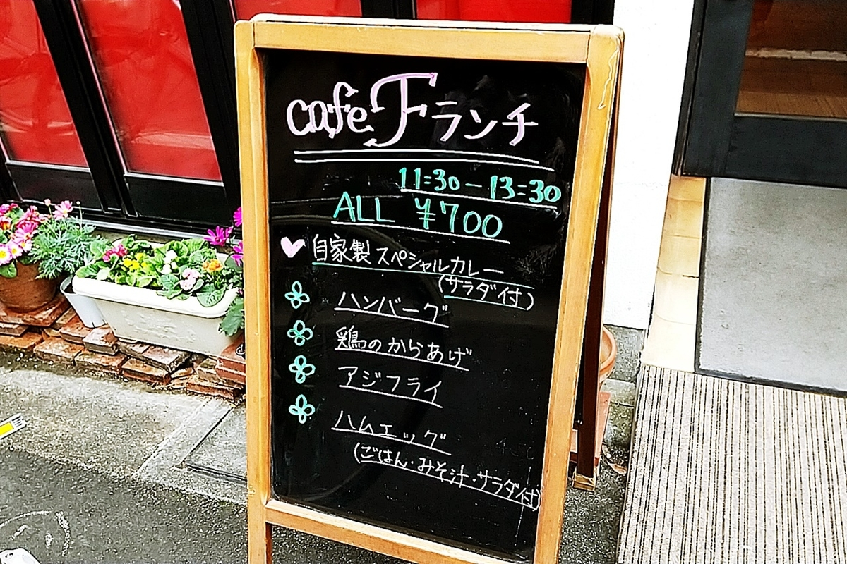 f:id:yukimura4:20210108075159j:plain