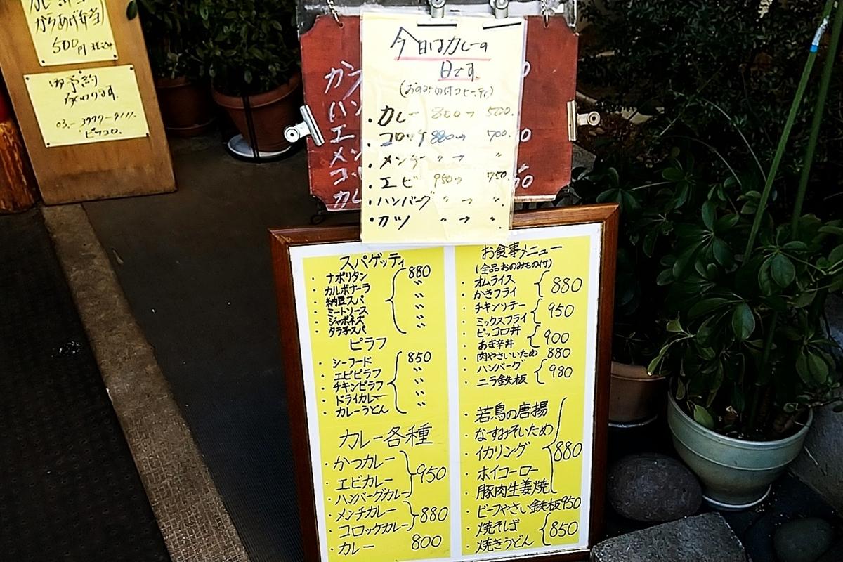f:id:yukimura4:20210109161625j:plain