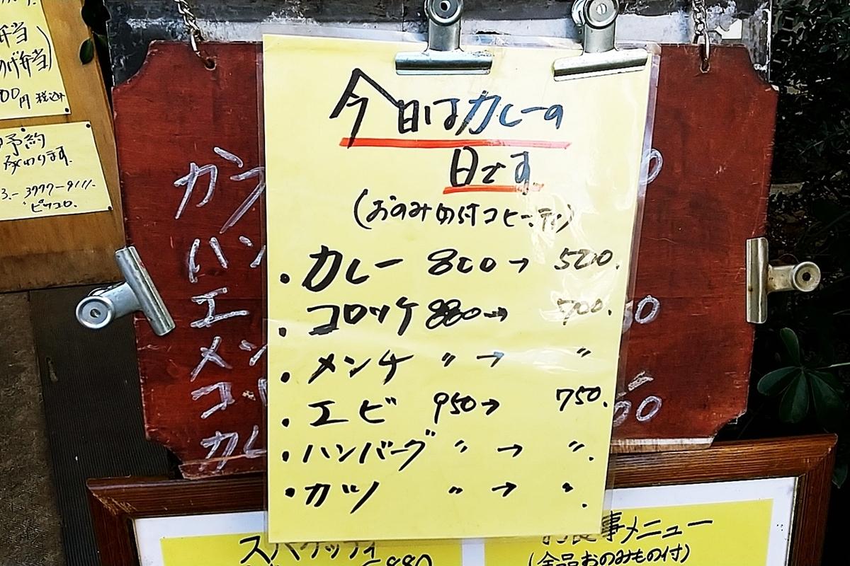 f:id:yukimura4:20210109161630j:plain