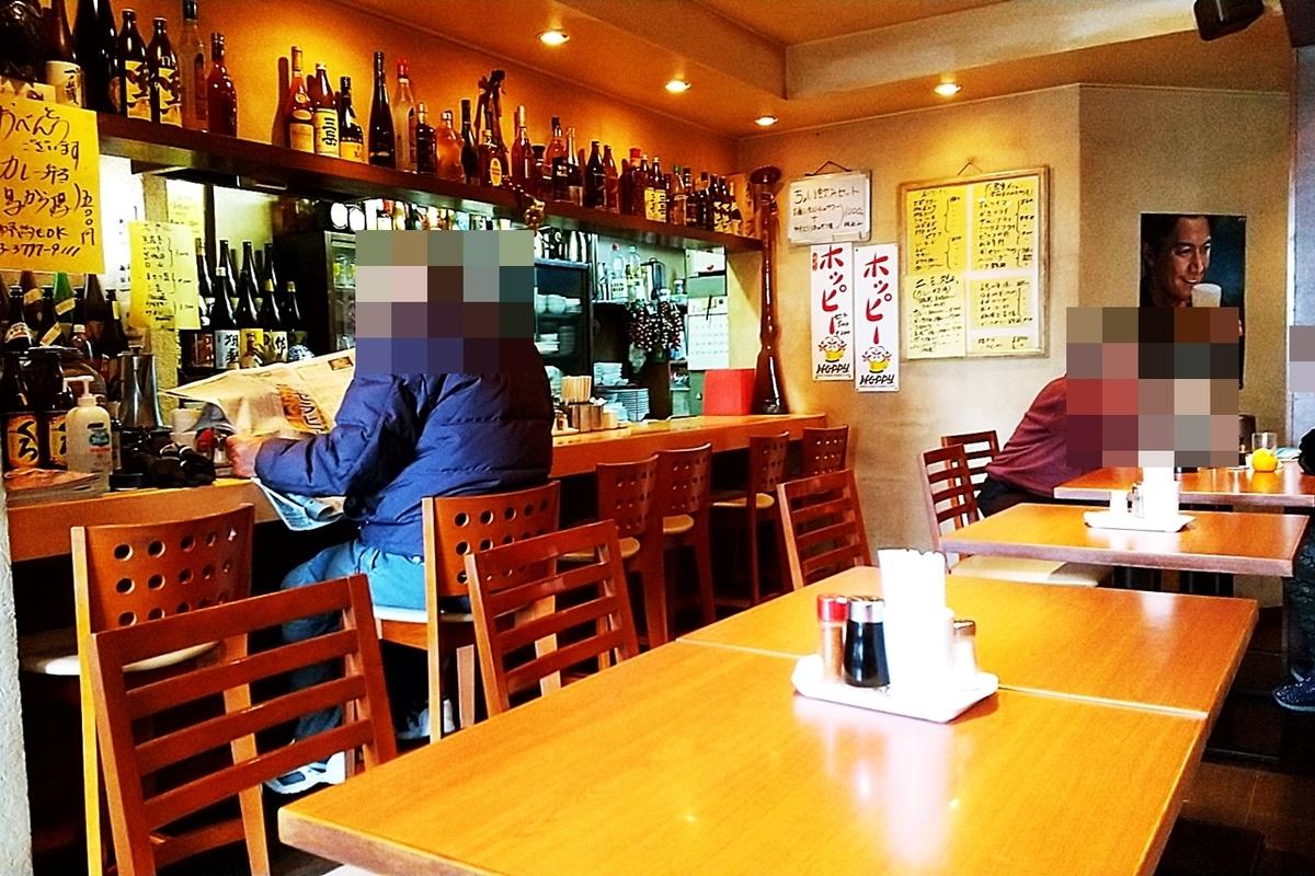 f:id:yukimura4:20210109161636j:plain